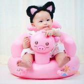 學坐椅兒童小豬充氣學坐座椅浴凳小孩沙發多功能寶寶吃飯嬰兒餐椅便攜全館免運