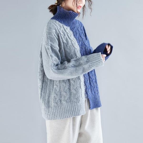 大尺碼 秋冬新款高領針織衫胖mm撞色拼接洋氣大碼女裝休閒百搭打底衫毛衣  快速出貨