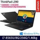 【Lenovo】ThinkPad L39...