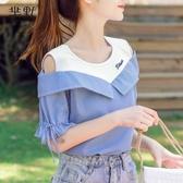 很仙的露肩上衣超仙夏季條紋襯衣短袖T恤女時尚氣質洋氣雪紡襯衫