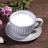 歐式復古羅馬條紋手工杯碟套裝咖啡杯早餐杯燕麥杯下午茶杯【快速出貨限時八折】