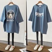 BOBO小中大尺碼【380】寬長版字母START卡通鼠豹紋短袖衣 共4色 現貨