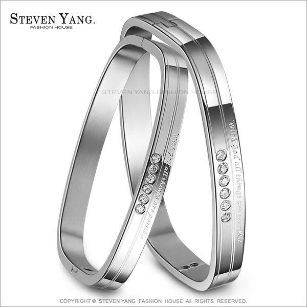 情侶手環STEVEN YANG西德鋼手環「守護愛情」銀色款 送刻字*單個價格*林書豪名言