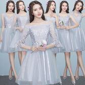 伴娘服韓版短款禮服姐妹團顯瘦晚小禮服