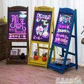 led電子熒光板廣告板發光小黑板廣告牌展示牌銀螢閃光屏手寫字板 WD 中秋節全館免運