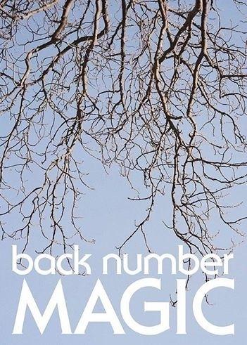 back number MAGIC 附豪華寫真集 CD附DVD | OS小舖