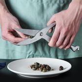 廚房多用家用自動回彈剪刀強力雞骨