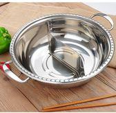 交換禮物-加厚鴛鴦鍋雙耳不銹鋼火鍋盆清湯鍋火鍋鴛鴦鍋涮鍋電磁爐用鍋專
