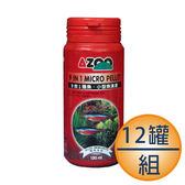 9合1燈魚.小型魚漢堡(120ml/罐/12罐/組)