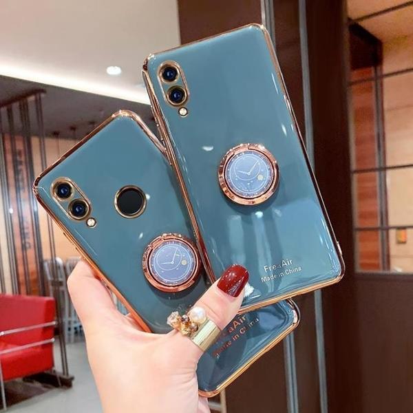 新品特價 華為暢享9plus手機殼暢享9電鍍軟套全包jkm/dub-al00防摔時尚新款