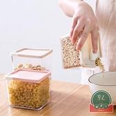 廚房塑料食品收納罐儲存罐子儲物罐密封罐收納盒【福喜行】