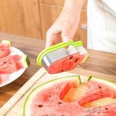 切西瓜神器花式分割器 創意花樣工具 家用多功能水果造型雪糕模具 完美情人
