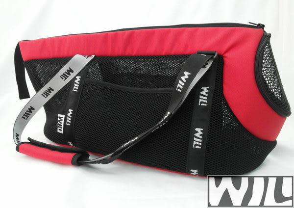 WILL設計+ 寵物用品 ~極輕創新透氣材質~全新黑網系列 輕便肩背款*臘腸專用*黑網x紅