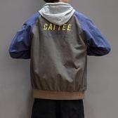 飛行外套日系撞色寬鬆夾克男秋季正韓潮流圓領棒球外套百搭休閒青年男士外套