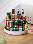 旋轉調料置物架廚房台面多功能醬油瓶調味料收納用品家用大全神器 青木鋪子