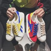港風男士韓版潮流低筒帆布鞋學生運動休閒鞋百搭板鞋夏季透氣鞋子 盯目家