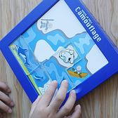 北極歷險108關 邏輯思維訓鍊玩具 燒腦闖關益智力游戲迷宮【全館85折最後兩天】