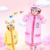 兒童雨衣男女中大童公主小孩學生雨披寶寶幼兒園環保防水帶書包位 芥末原創