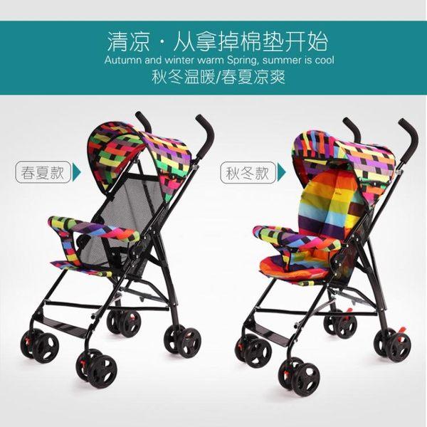 嬰兒推車 超輕便攜式折疊簡易傘車兒童寶寶小孩手推車秋冬季1-3歲QM 西城故事