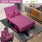 摺疊沙發床 沙發床單雙人多功能簡約布藝懶人沙發椅子午休午睡摺疊床T 4色