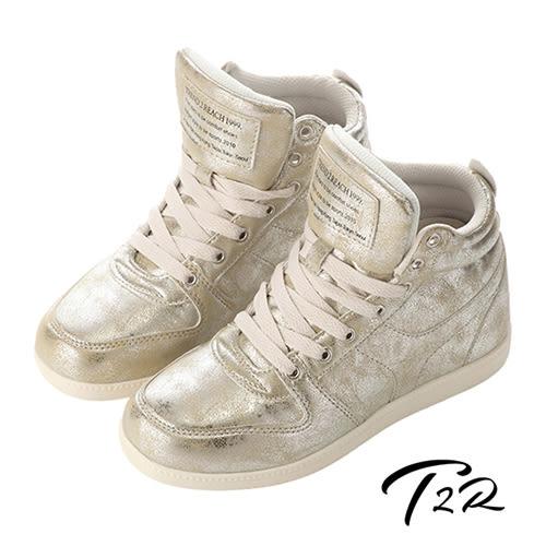 【韓國T2R】韓流金屬破裂紋氣墊內增高鞋8CM 金(5600-0166)