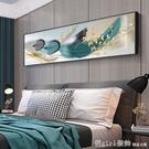 十字繡2021新款現代簡約客廳溫馨床頭臥室羽毛點貼粘鑚石畫滿鑚 618購物節