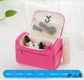 旅行洗漱包女化妝包便攜大容量防水化妝袋