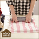 BO雜貨【SV9053】ikloo~手捲...