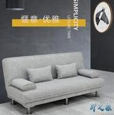 雙人座 沙發床兩用簡易可折疊多功能雙人三人小戶型客廳租房懶人布藝沙發【野之旅】