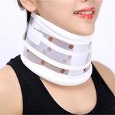 脖套可調頸托護頸帶 頸椎疼痛固定圈 支撐架 落枕家用保護套    聖誕節快樂購
