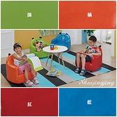 【水晶晶家具/傢俱首選】ZX1260-2小熊57cm高級進口皮革兒童小沙發~~四色可選