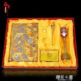 南京雲錦筆記本套裝禮盒中國風特色禮品出國送老外商務套裝『櫻花小屋』