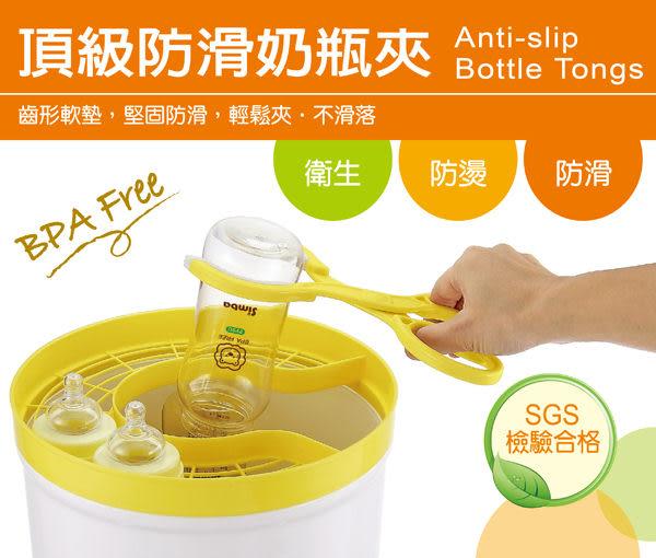 【奇買親子購物網】小獅王辛巴simba頂級防滑奶瓶夾