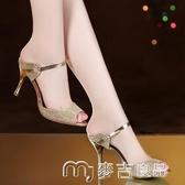 細跟高跟鞋新款夏季魚嘴涼鞋女韓版細跟女式高跟涼鞋亮片金色時尚鞋女 【快速出貨】