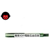 【台北益昌】日本 猴印 絲攻 手絞絲攻 螺絲攻 螺絲攻牙器 攻牙螺絲器 3支組 M6x1.0
