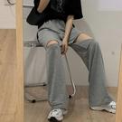 【Charm Beauty】網紅ins 超火 設計感 闊腿褲 女高腰 垂感 拖地 長褲子 2021年 春秋 新款潮