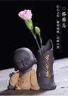 茶寵豬茶桌紫砂茶具陶瓷手工茶藝小盆栽茶道玩擺件精品可養 ciyo 黛雅