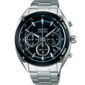 【僾瑪精品】WIRED 急速冰炫風 AY8023X1  時尚三眼計時不鏽鋼腕錶/43mm/VK63-KMB0S