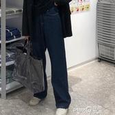 韓版ULZZANG原宿風深色高腰牛仔褲女學生寬鬆直筒褲闊腿長褲子潮  (pink Q 時尚女裝)