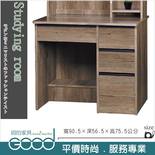 《固的家具GOOD》206-10-AD 仿古3尺書桌/下座【雙北市含搬運組裝】