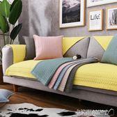 沙發墊 四季通用沙發坐墊純棉布藝防滑現代簡約萬能全包全棉北歐沙發套巾 全館免運