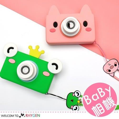 第五代迷你兒童相機 卡通造型保護套 繁體版