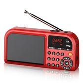 鉅惠兩天-凡丁 f-201收音機MP3老人音響插卡音箱便攜音樂播放器晨練隨身聽【限時八九折】