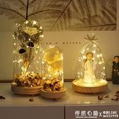 創意家居玻璃罩永生花小夜燈少女心房間臥室擺件設兒童女生日禮物 ◣怦然心動◥