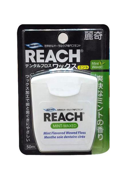麗奇潔牙線含腊(薄荷口味)50M【德芳保健藥妝】