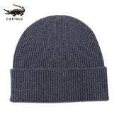 鱷魚羊毛帽子男冬天保暖加絨加厚韓版潮針織毛線帽包頭帽保暖男 『居享優品』