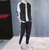 中大尺碼運動套裝 新款衛衣潮流休閒運動學生套裝外套 QQ9500『東京衣社』