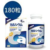 澤山 卵黃扇貝鈣 膠囊 180粒(裸瓶裝)