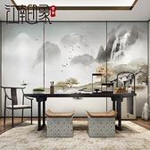壁畫 中式禪意水墨山水客廳沙發背景墻布定制背景墻紙