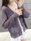 免運秋裝鏤空外套新款初秋毛衣鏤空薄款女士秋季針織開衫外搭短款針織外套最低價 優家小鋪